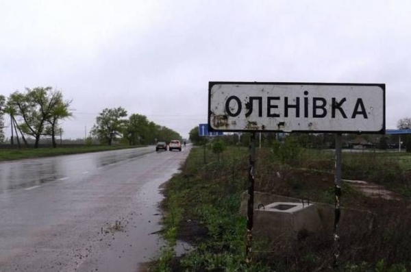 RUSSIAN OCCUPATION FORCES ATTACK BUS IN UKRAINE