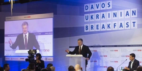 UKRAINE AT DAVOS: LOOKING TO THE EAST? THEN LOOK TO UKRAINE