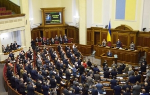 UKRAINE'S STRATEGIC COURSE TO THE EU AND NATO EMBEDDED IN THE CONSTITUTION
